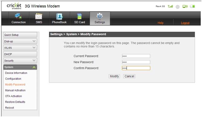 изменить пароль администратора Huawei EC5805