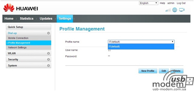 profile management huawei ec315
