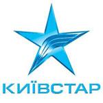 Тарифы и покрытие оператора Киевстар