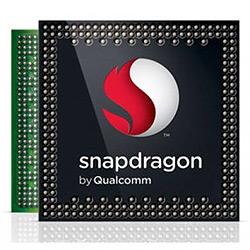 Четырехядерный процессор Qualcomm