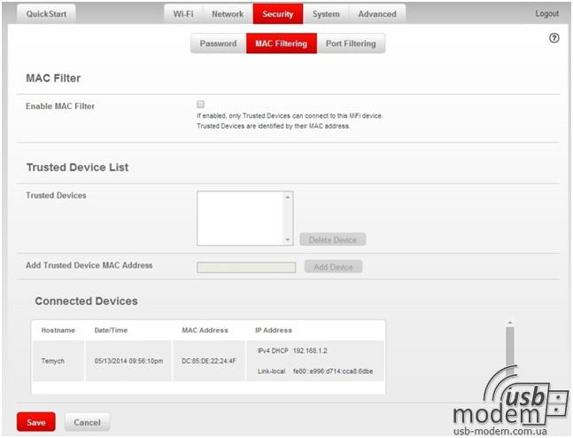 изменение доступа к роутеру novatel 4620l 4620le