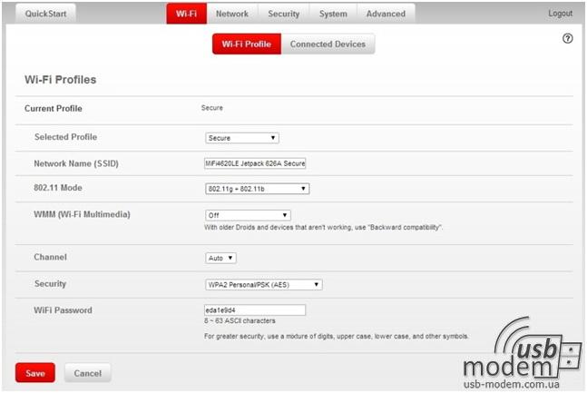 профиль настроек wi fi сети роутера novatel 4620l