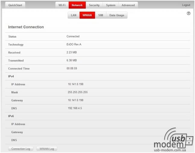 проверка интернет соединения в роутере noavtel 4620le