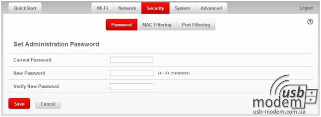 изменить пароль администратора в устройстве novatel 4620l 4620le