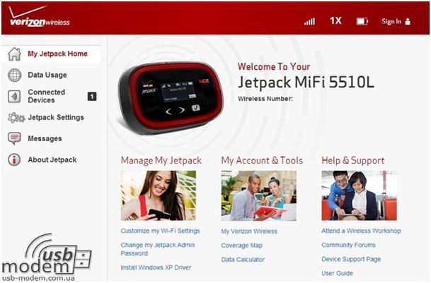 веб интерфейс novatel mifi 5510l