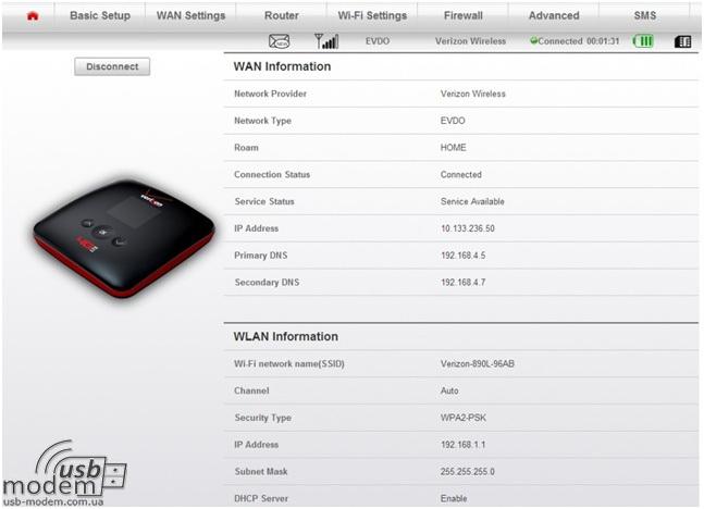 web интерфейс роутера ZTE Jetpack 890L