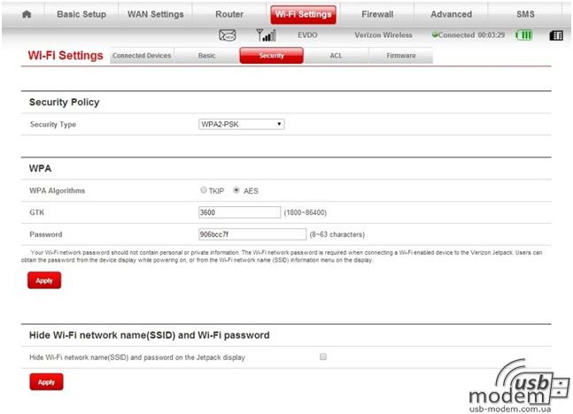 вкаладка Security (защита) роутер zte 890l
