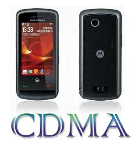 Купить CDMA телефон в Киеве