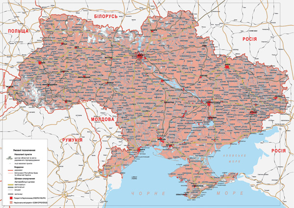 Карта покриття
