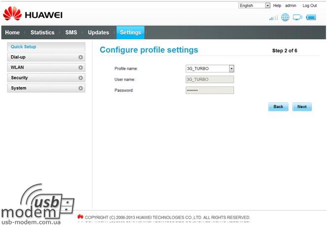 следующий шаг настройки wi fi роутера huawei ec5321u-1